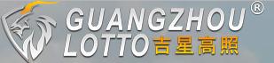 pengeluaran togel guangzhou