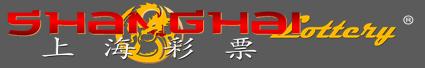 pengeluaran togel shanghai